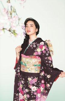 Catalogue Kyoto Kimono Yuzen