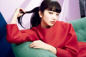Pour Integrate (cosmétiques, Japon)