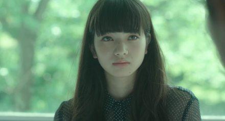 Miho Azuki