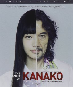 Kawaki Poster 1