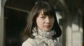 Emi Fukuju