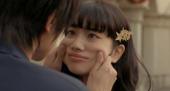 Yu Akabane