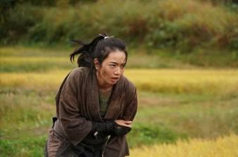 Yuki Hime (Samurai Marathon)