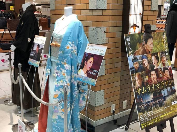 yuki-hime2