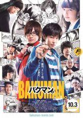 Bakuman (2015)