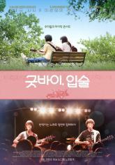Poster Coréen (Farewell Song)