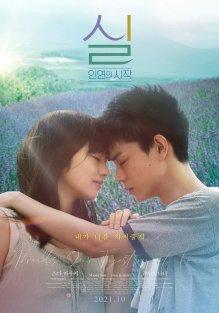 Poster Coréen (Ito)